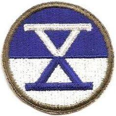 10-й корпус.