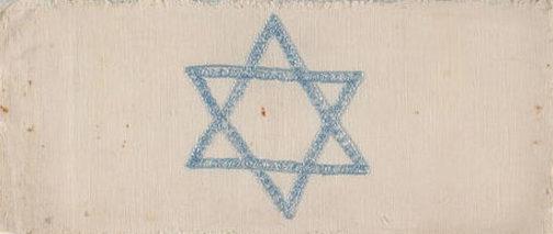 Нарукавная повязка евреев в гетто Джеввица.