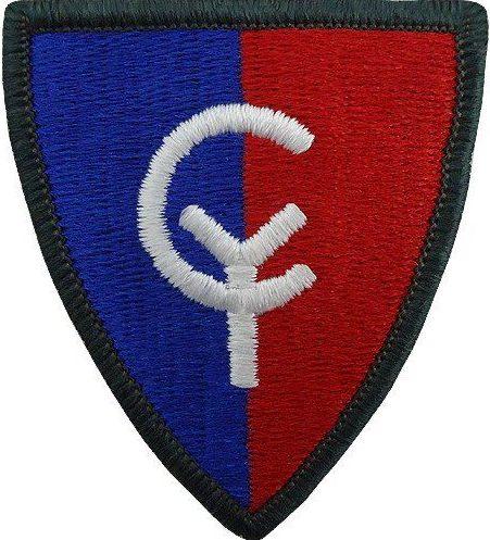 38-я пехотная дивизия. Созданная в 1944 году.