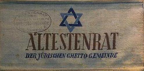 Нарукавная повязка совета старейшин евреев Ковненского гетто.