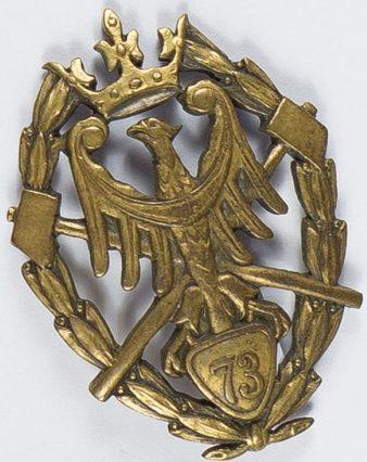 Солдатский полковой знак 73-го пехотного полка.
