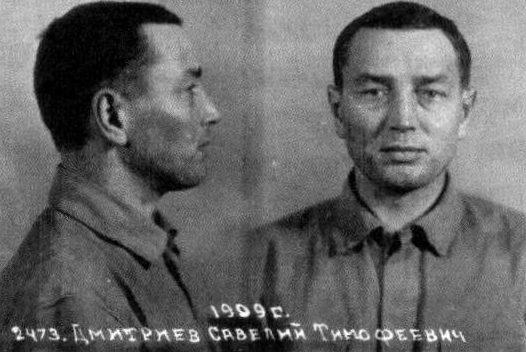 Дезертир Савелий Дмитриев. Тюремная фотография.