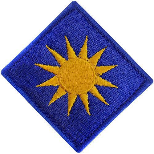 40-я пехотная дивизия. Созданная в 1944 году.