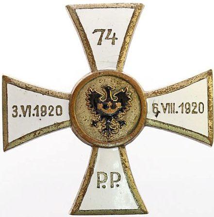 Офицерский полковой знак 74-го пехотного полка.