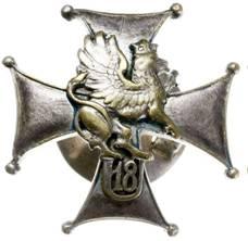 Солдатский полковой знак 18-го уланского полка.