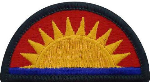 41-я пехотная дивизия. Созданная в 1943 году.