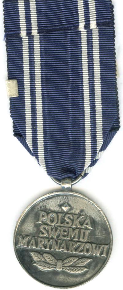 Реверс медали морского торгового флота.