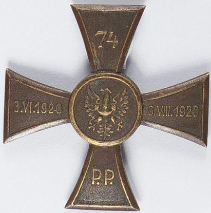 Солдатский полковой знак 74-го пехотного полка.