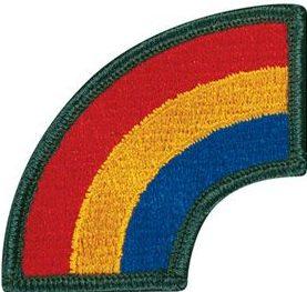 42-я пехотная дивизия. Созданная в 1945 году.