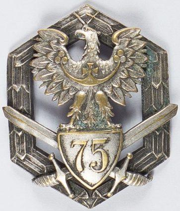 Солдатский полковой знак 75-го пехотного полка.