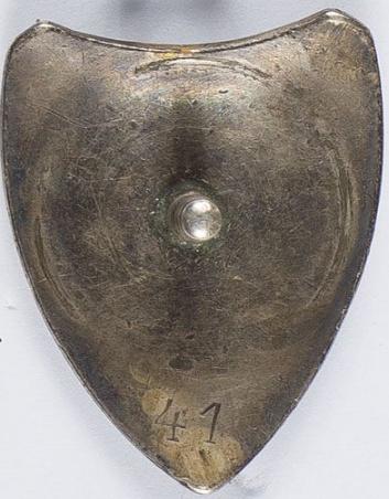 Аверс и реверс полкового знака 18-го полка полевой артиллерии.