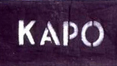 Нарукавная повязка в Люблинском концлагере.