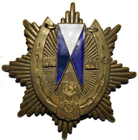 Солдатский полковой знак 19-го уланского полка.