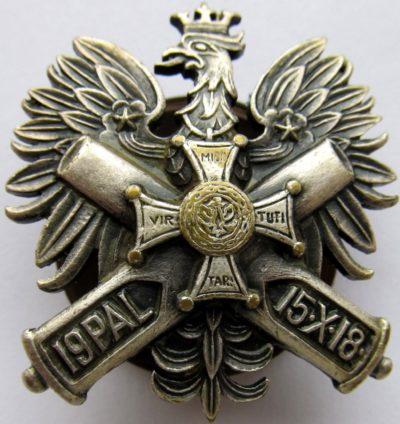 Аверс и реверс полкового знака 19-го полка полевой артиллерии.
