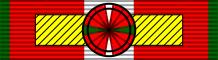 Лента для орденской колодки ордена 1-го класса.