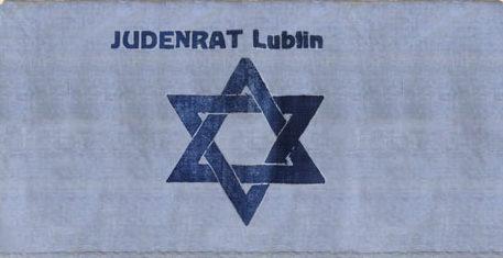 Нарукавная повязка еврейского совета в Люблинском концлагере.