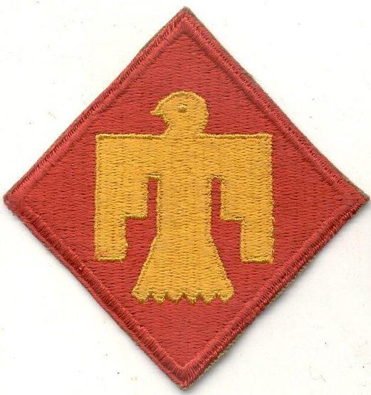 45-я пехотная дивизия. Созданная в 1943 году.