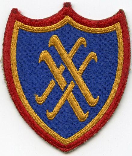 20-й корпус.