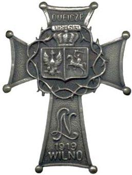 Солдатский полковой знак 76-го пехотного полка.