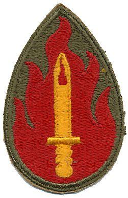 63-я пехотная дивизия. Созданная в 1945 году.