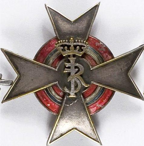 Солдатский полковой знак 20-го уланского полка.