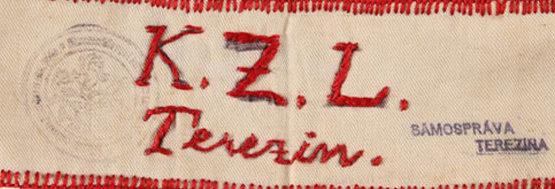 Нарукавная повязка узника в концлагере Терезин.