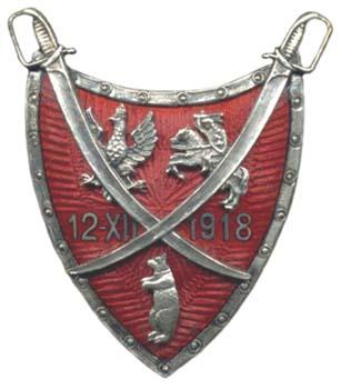 Офицерский полковой знак 77-го пехотного полка.