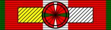 Лента для орденской колодки ордена 2-го класса.