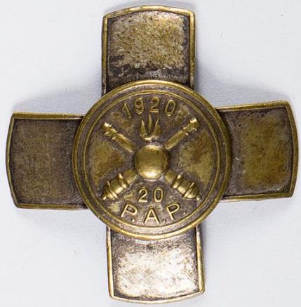 Солдатский полковой знак 20-го полка легкой артиллерии.