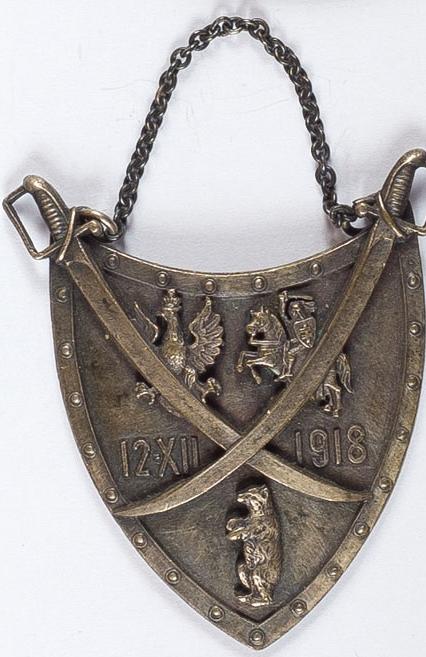 Солдатский полковой знак 77-го пехотного полка.