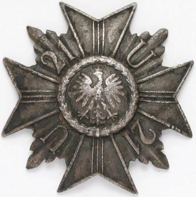 Солдатский полковой знак 21-го уланского полка.