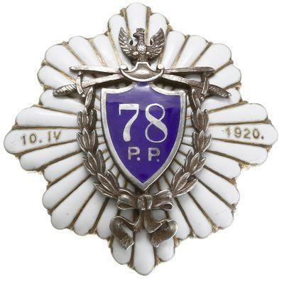 Аверс и реверс офицерского полкового знака 78-го пехотного полка.