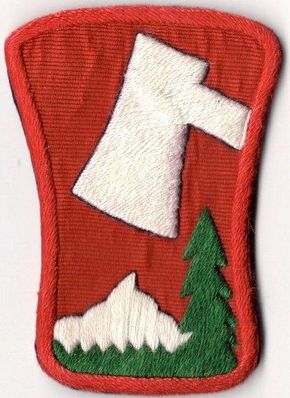 70-я пехотная дивизия. Созданная в 1945 году.