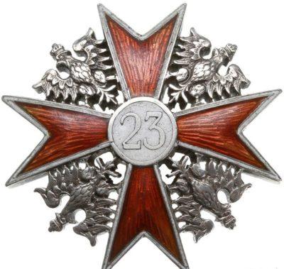 Аверс и реверс офицерского полкового знака 23-го Гродненского уланского полка.