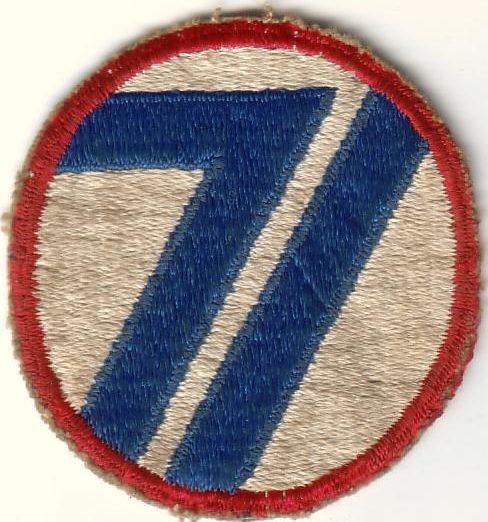 71-я пехотная дивизия. Созданная в 1945 году.