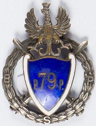 Полковой знак 79-го пехотного полка.