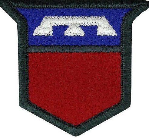 76-я пехотная дивизия. Созданная в 1945 году.