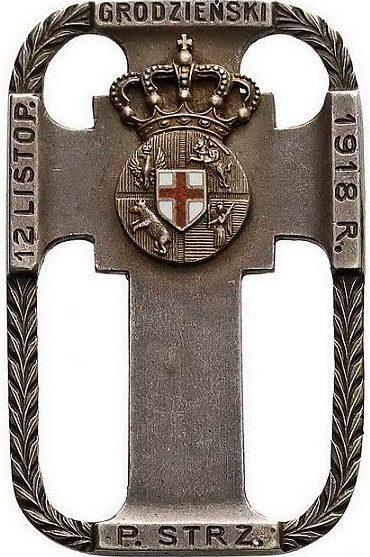 Аверс и реверс полкового знака 81-го полка Гродненских стрелков им. короля Стефана Батория.
