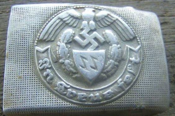 Пряжка рядового Хорватского подразделения СС.