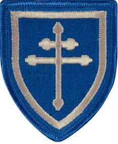 79-я пехотная дивизия. Созданная в 1944 году.