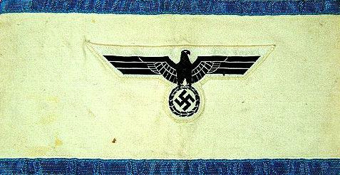 Нарукавные повязки армейского ПВО.