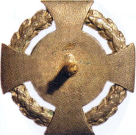 Аверс и реверс офицерского полкового знака 26-го Великопольского уланского полка им. гетмана Яна Кароля Ходкевича.