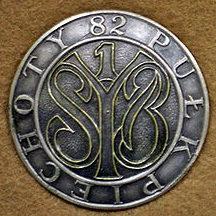 Солдатский полковой знак 82-го полка.