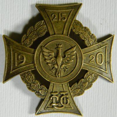 Солдатский полковой знак 26-го уланского полка.