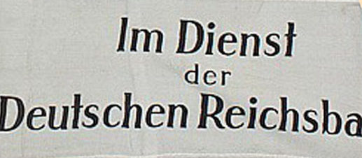 Нарукавные повязки « На службе Reichbahn» для иностранцев.