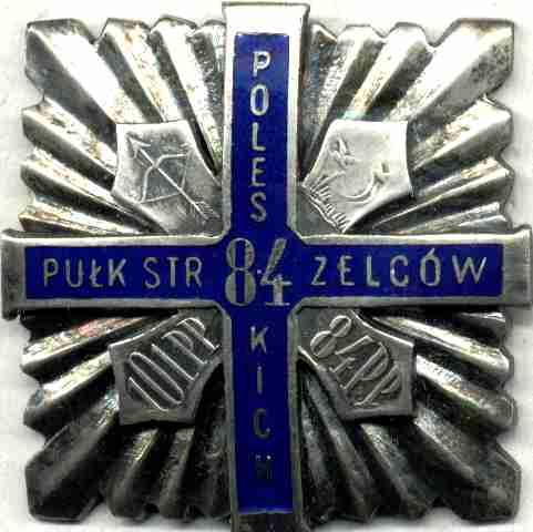 Офицерский полковой знак 84-го полка Полесских стрелков.