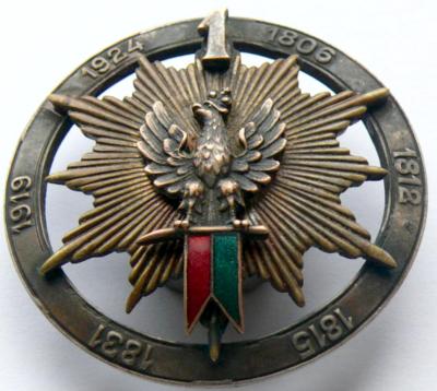 Аверс и реверс офицерского полкового знака 1-го полка конных стрелков.