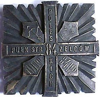 Солдатский полковой знак 84-го полка.