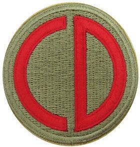 85-я пехотная дивизия. Созданная в 1944 году.