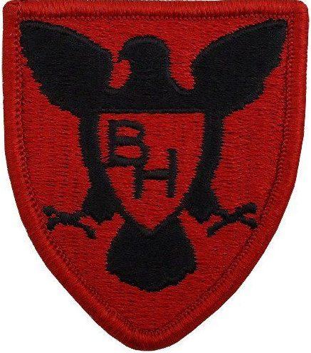86-я пехотная дивизия. Созданная в 1945 году.